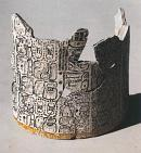 Hieroglyphic Text on Royal Vase Reveals Clues About Mystery Collapse of Ancient Maya Civilization